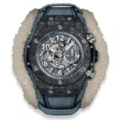 411.QK.7170.VR.ALP18 | Hublot Big Bang Unico Frosted Carbon watch. Buy