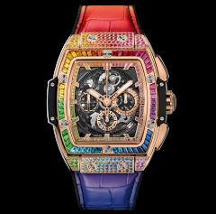 641.OX.0110.LR.0999 | Hublot Spirit Of Big Bang King Gold Rainbow 42mm watch. Buy Online