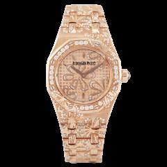 67617OR.ZZ.1235OR.01   Audemars Piguet Royal Oak Floral 33 mm watch   Buy Now