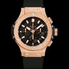 Hublot Big Bang Gold 301.PX.1180.RX (Watches)