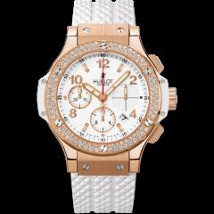 Hublot Big Bang Gold White Diamonds 341.PE.2010.RW.1104 (Watches)