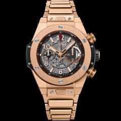 Hublot Big Bang Unico King Gold Bracelet 411.OX.1180.OX (Watches)
