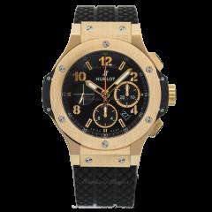 Hublot Big Bang Gold 301.PX.130.RX (Watches)