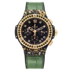 Hublot Big Bang Green Gold 341.XG.1280.LR.1229
