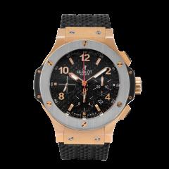 301.SP.131.R   Hublot Big Bang Formula 1 Istanbul Limited Edition 45mm watch. Buy Online