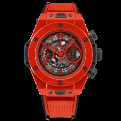 411.CF.8513.RX | New Hublot Big Bang Unico Red Magic 45 mm watch