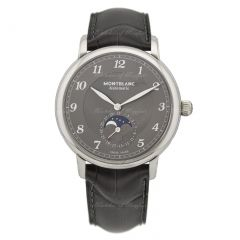 118518 | Montblanc Star Legacy Moonphase 42 mm watch. Buy Online