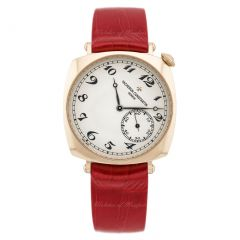 1100S/000R-B430 Vacheron Constantin Historiques American 1921 watch.
