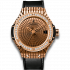 Hublot Big Bang Caviar Gold Diamonds 346.PX.0880.VR.1204 (Watches)
