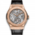 Hublot Classic Fusion Tourbillon Cathedral Minute Repeater King Gold 504.OX.0180.LR (Watches)